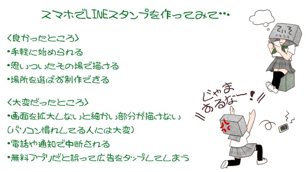 f:id:tokyo_ff:20180524011518p:plain