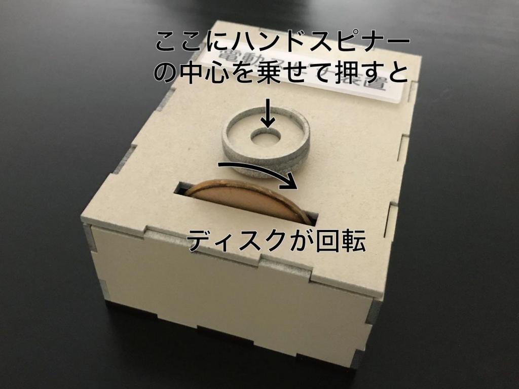 f:id:tokyo_ff:20180725010012j:plain