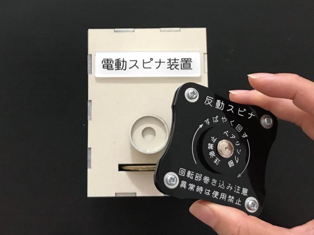 f:id:tokyo_ff:20180725010823j:plain