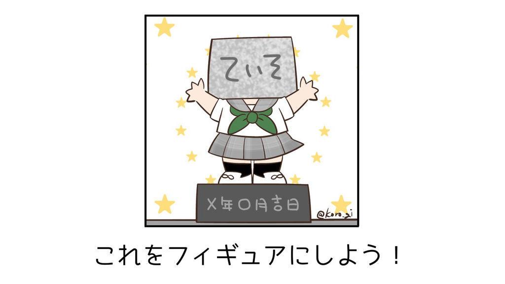 f:id:tokyo_ff:20180924081643j:plain