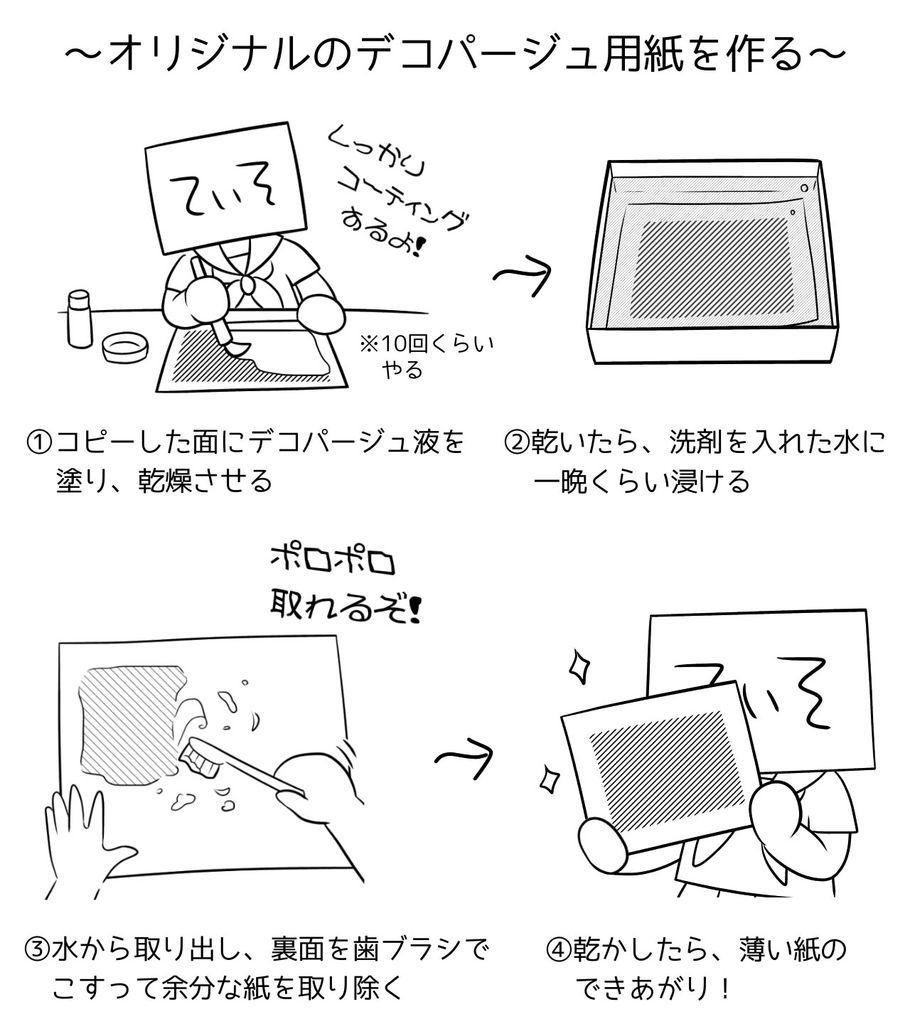 f:id:tokyo_ff:20180924082250j:plain