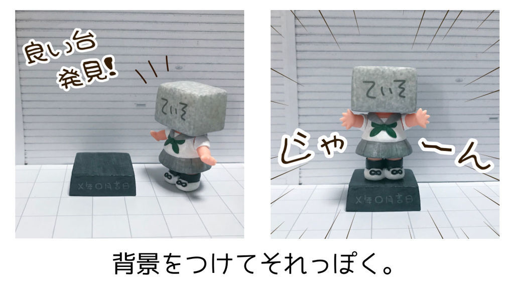 f:id:tokyo_ff:20180924082545j:plain
