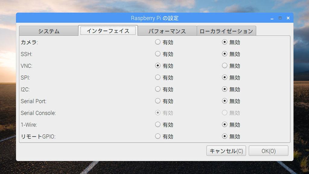 f:id:tokyo_ff:20180924184309j:plain