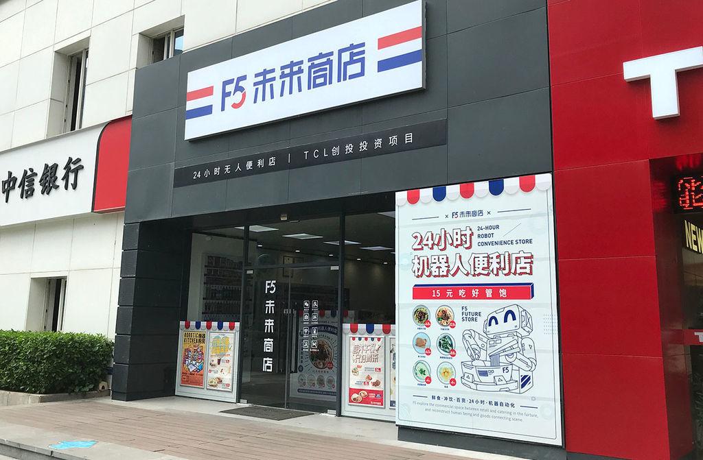f:id:tokyo_ff:20181021203315j:plain