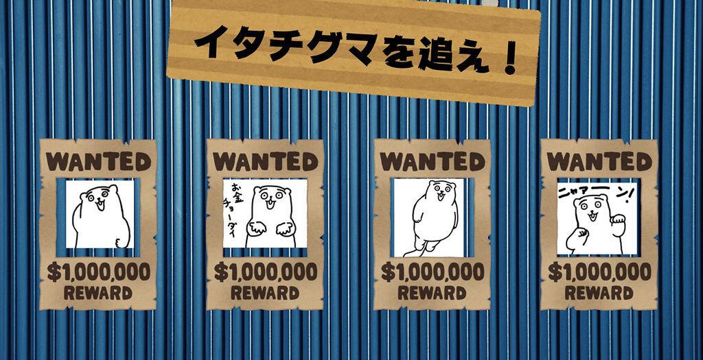f:id:tokyo_ff:20190105042547j:plain