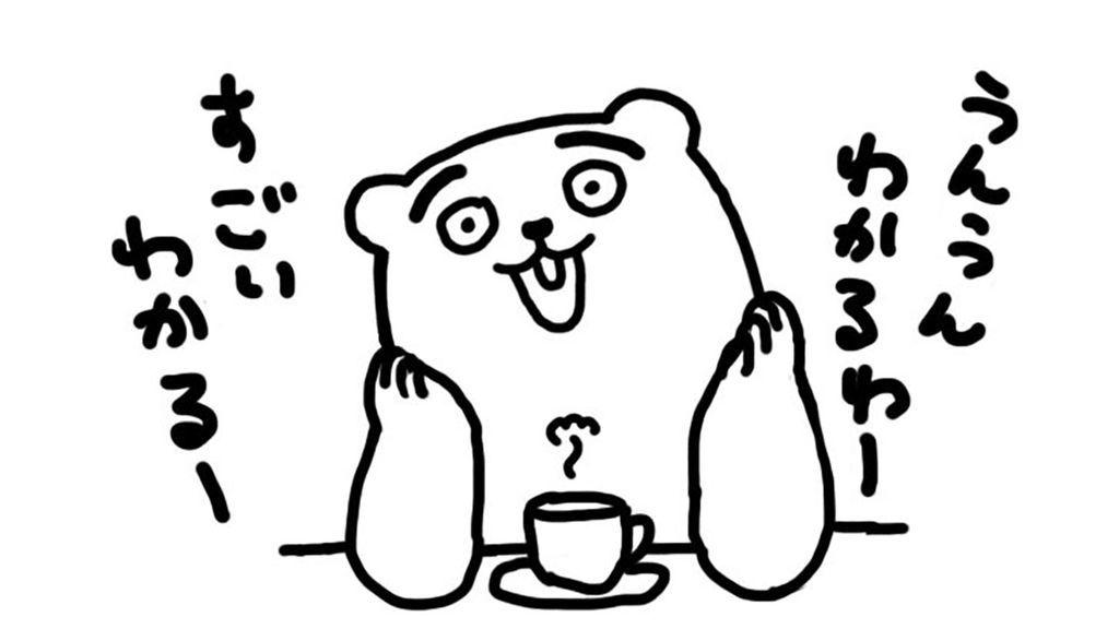 f:id:tokyo_ff:20190105092303j:plain