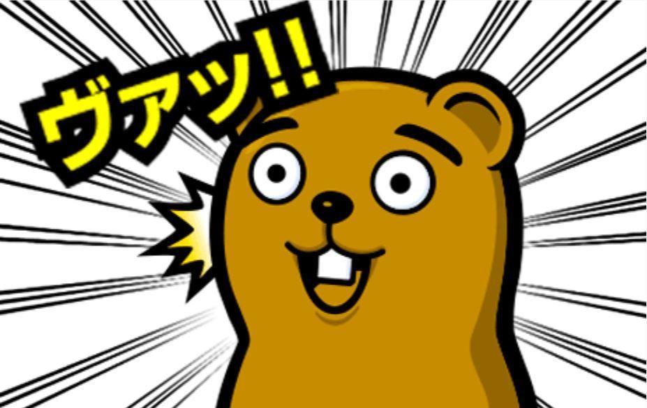 f:id:tokyo_ff:20190105142304j:plain