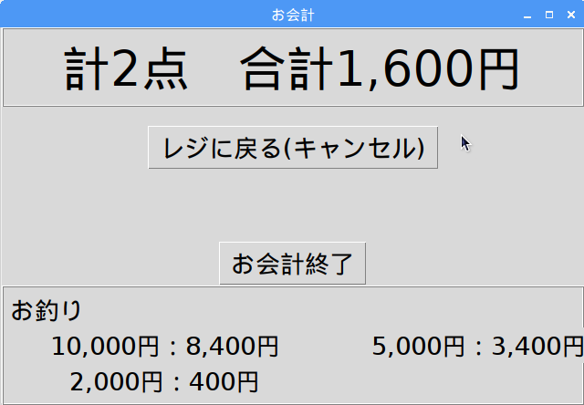 f:id:tokyo_ff:20190115230946p:plain
