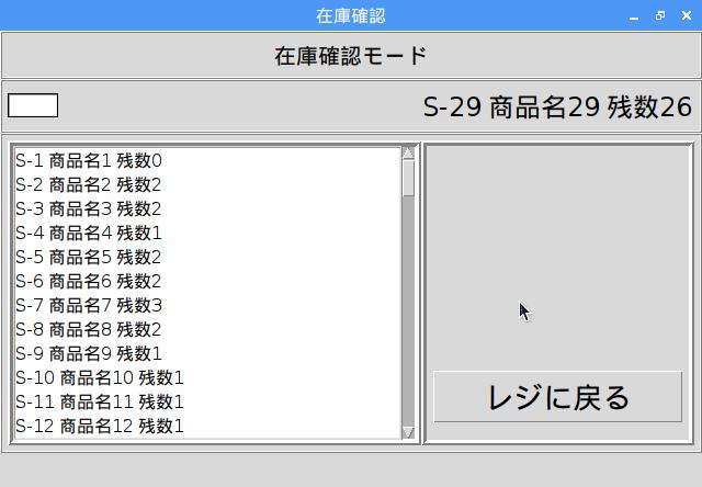 f:id:tokyo_ff:20190115231226p:plain