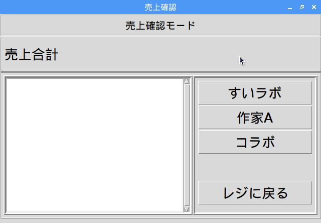 f:id:tokyo_ff:20190115231250p:plain