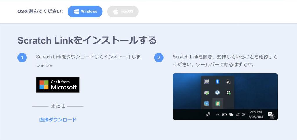 f:id:tokyo_ff:20190225014645j:plain