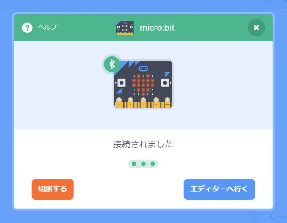 f:id:tokyo_ff:20190225021709j:plain