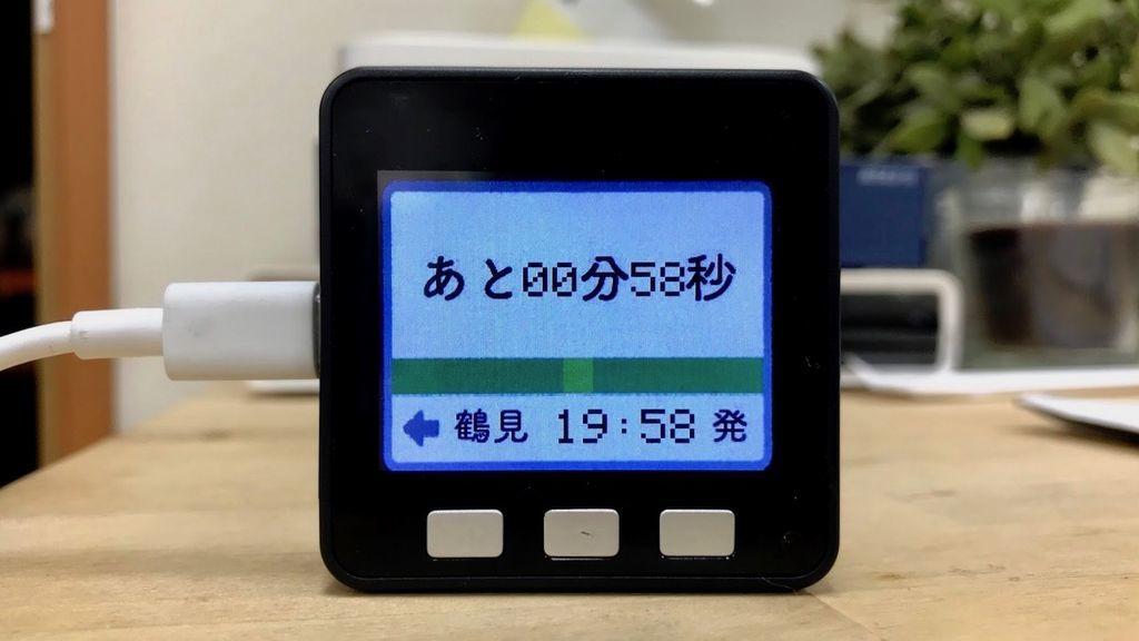 f:id:tokyo_ff:20190313000317j:plain