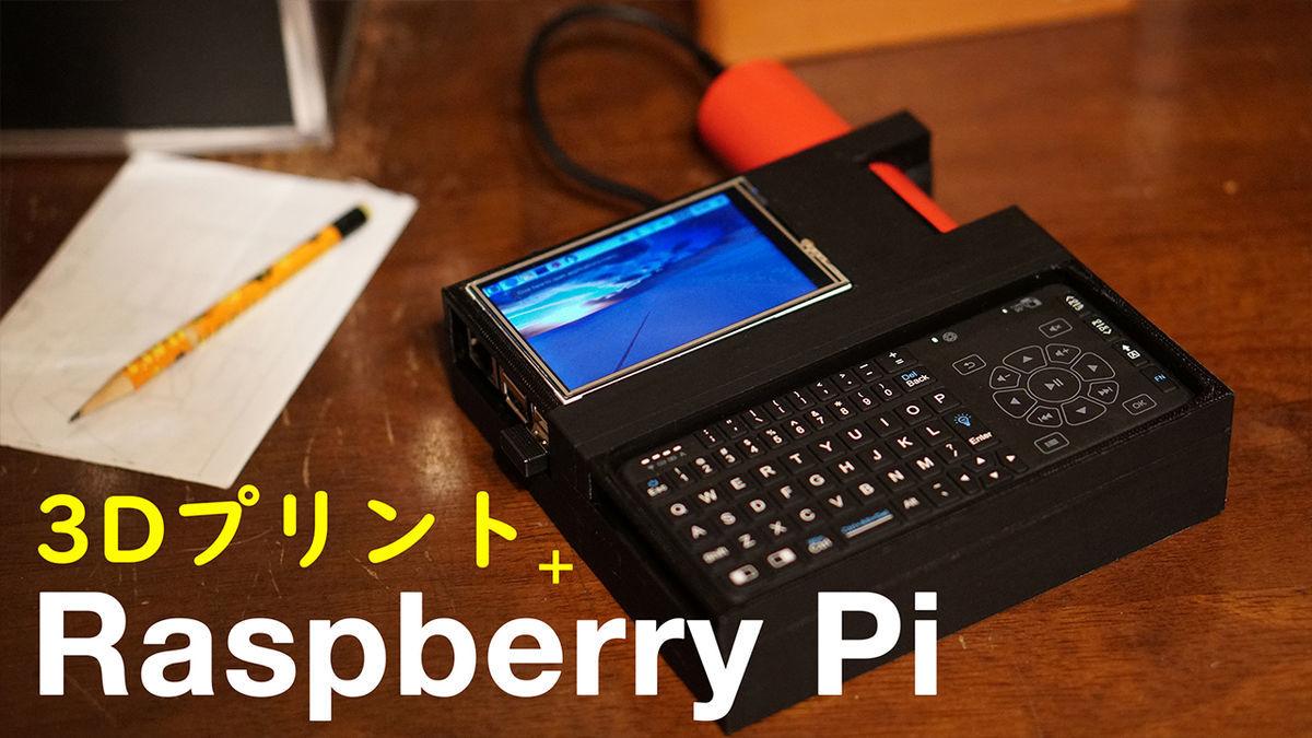 f:id:tokyo_ff:20190321005534j:plain