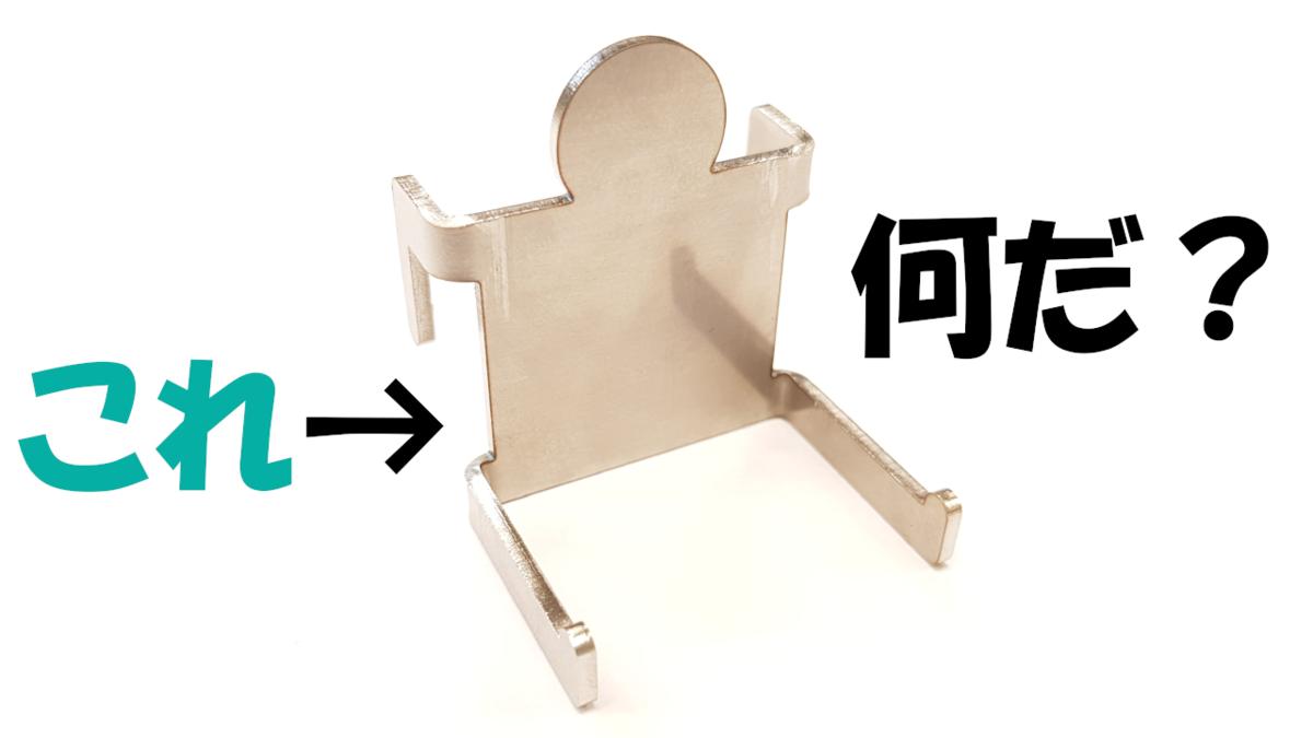 f:id:tokyo_ff:20190329003530p:plain