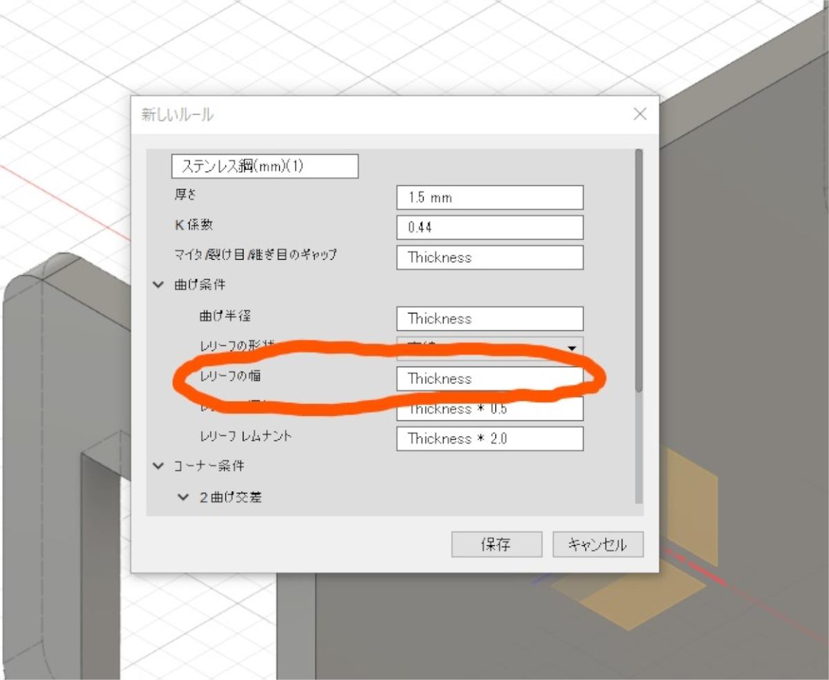 f:id:tokyo_ff:20190329011556p:plain