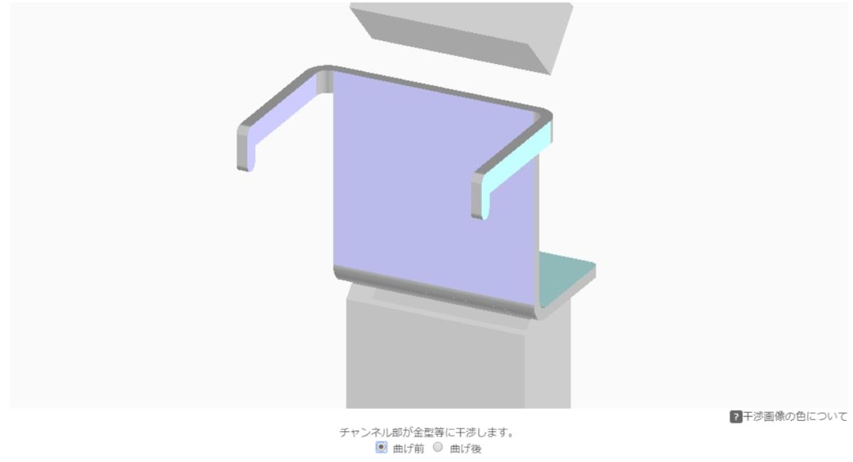 f:id:tokyo_ff:20190329011723p:plain