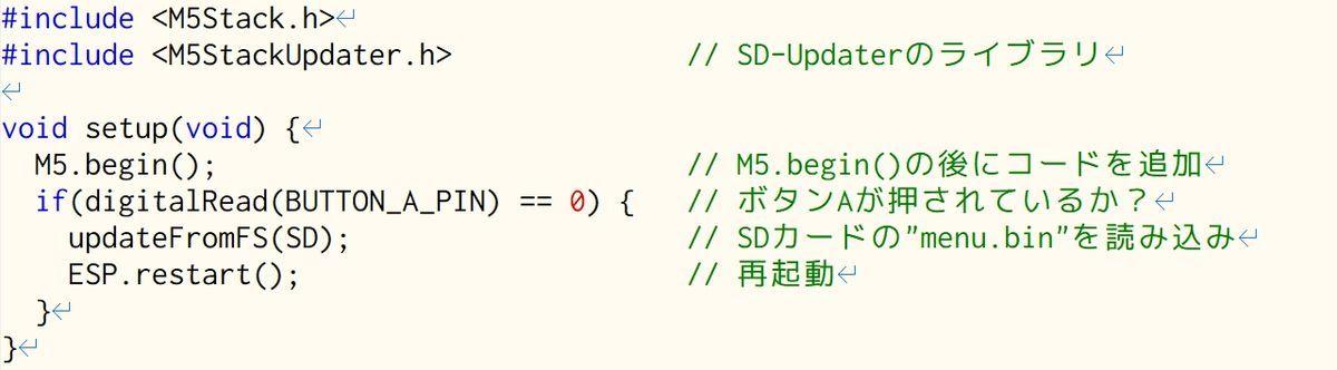 f:id:tokyo_ff:20190514225951j:plain