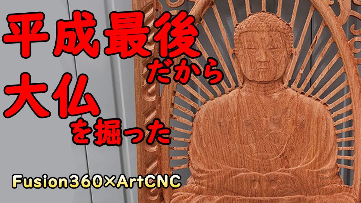 f:id:tokyo_ff:20190606213313j:plain