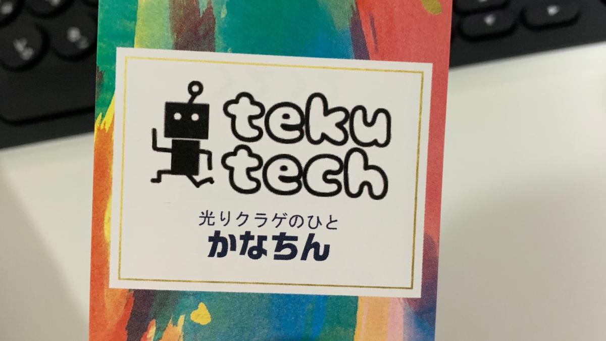 f:id:tokyo_ff:20190714195938p:plain
