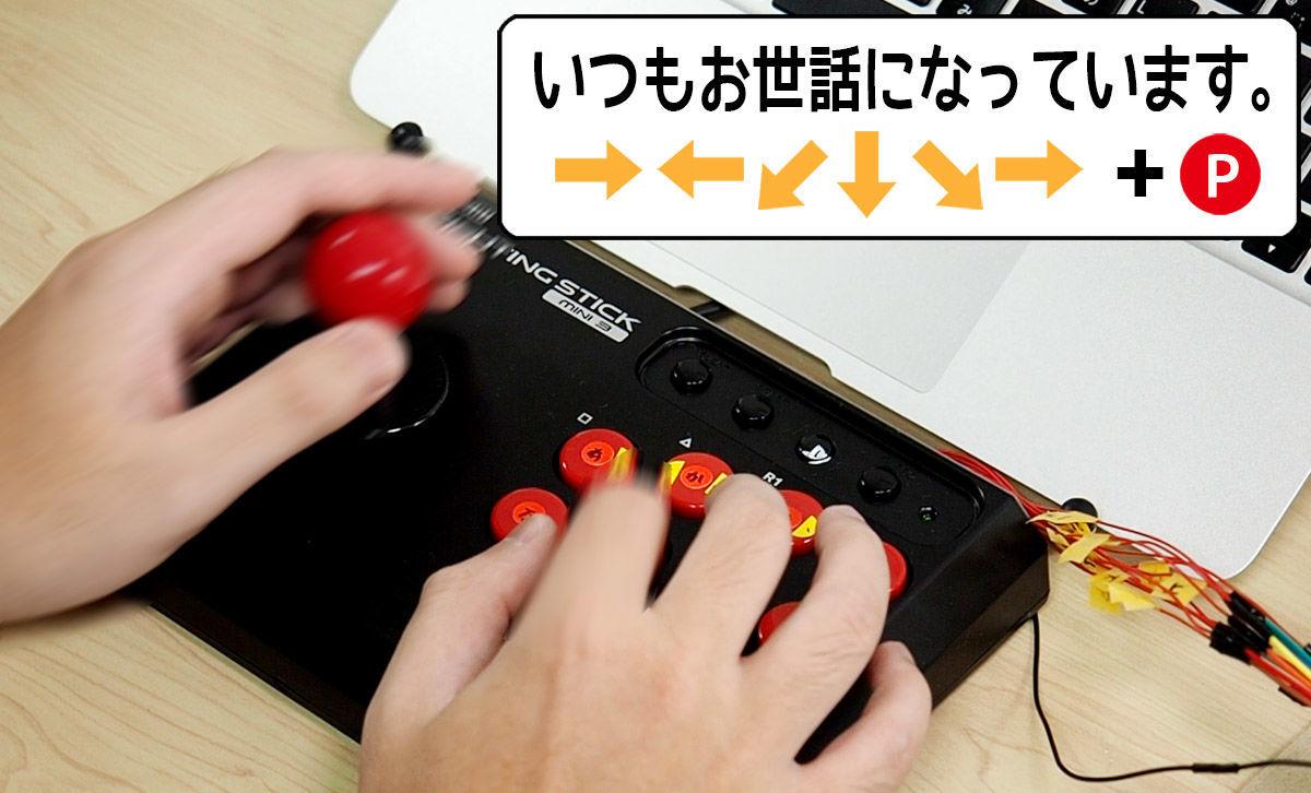 f:id:tokyo_ff:20190715233258j:plain