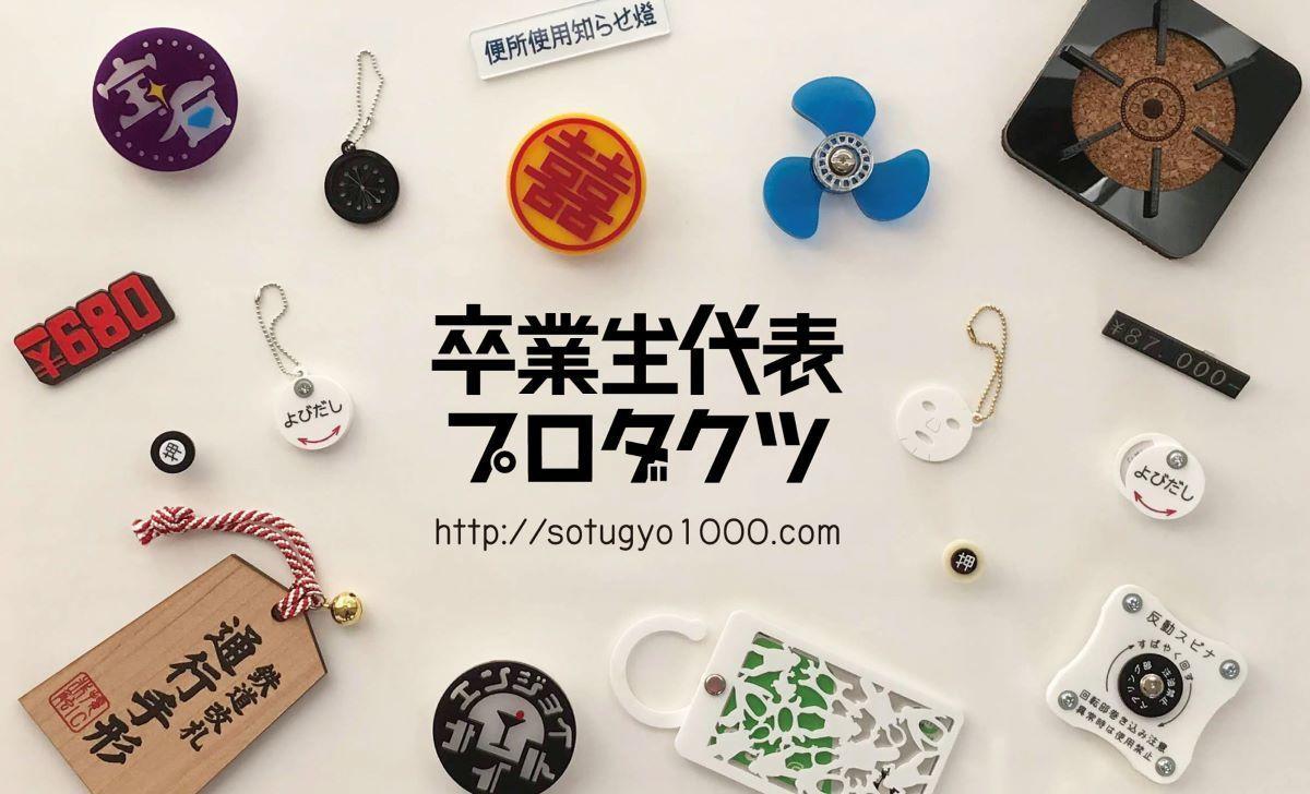 f:id:tokyo_ff:20190715234308j:plain