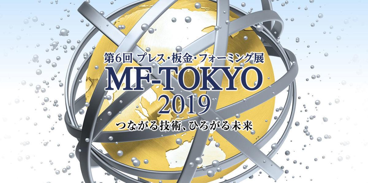 f:id:tokyo_ff:20190716002301j:plain