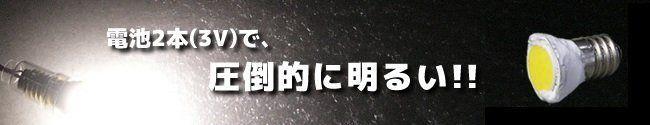 f:id:tokyo_ff:20190716225123j:plain