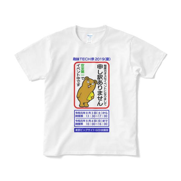 f:id:tokyo_ff:20190723231523j:plain