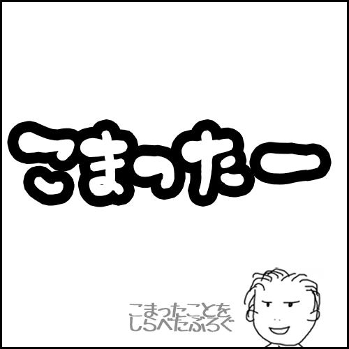 f:id:tokyo_ff:20190725222827p:plain