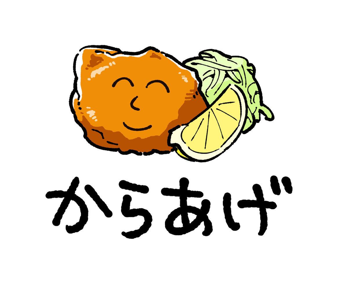 f:id:tokyo_ff:20190725223217j:plain