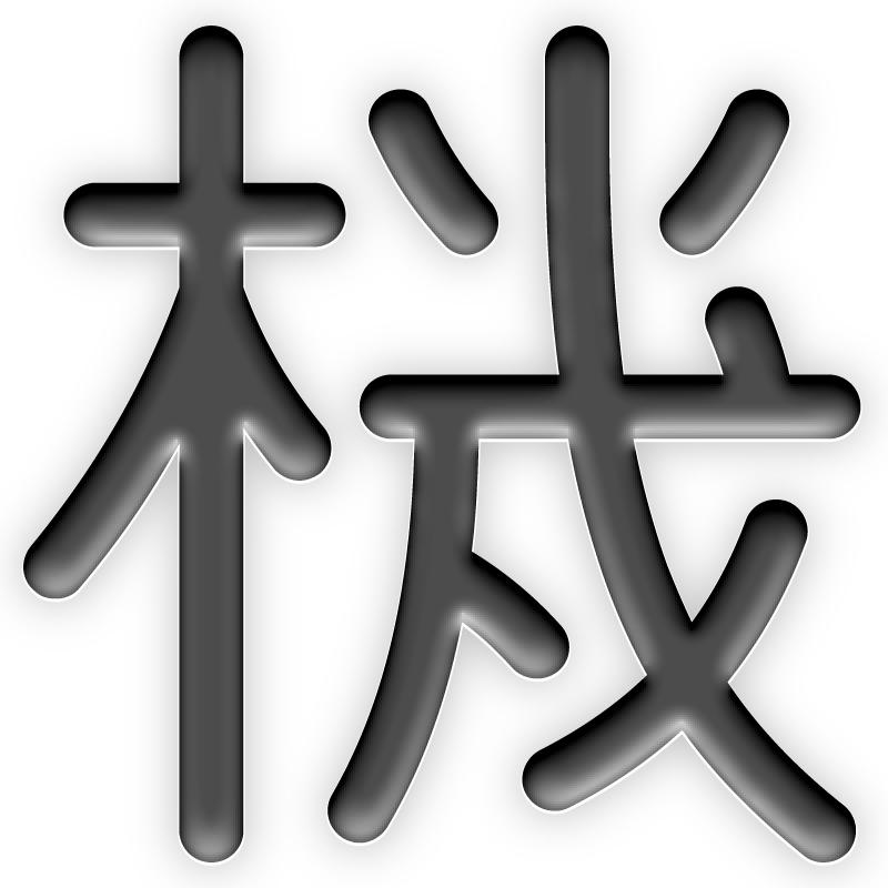 f:id:tokyo_ff:20190725223412p:plain