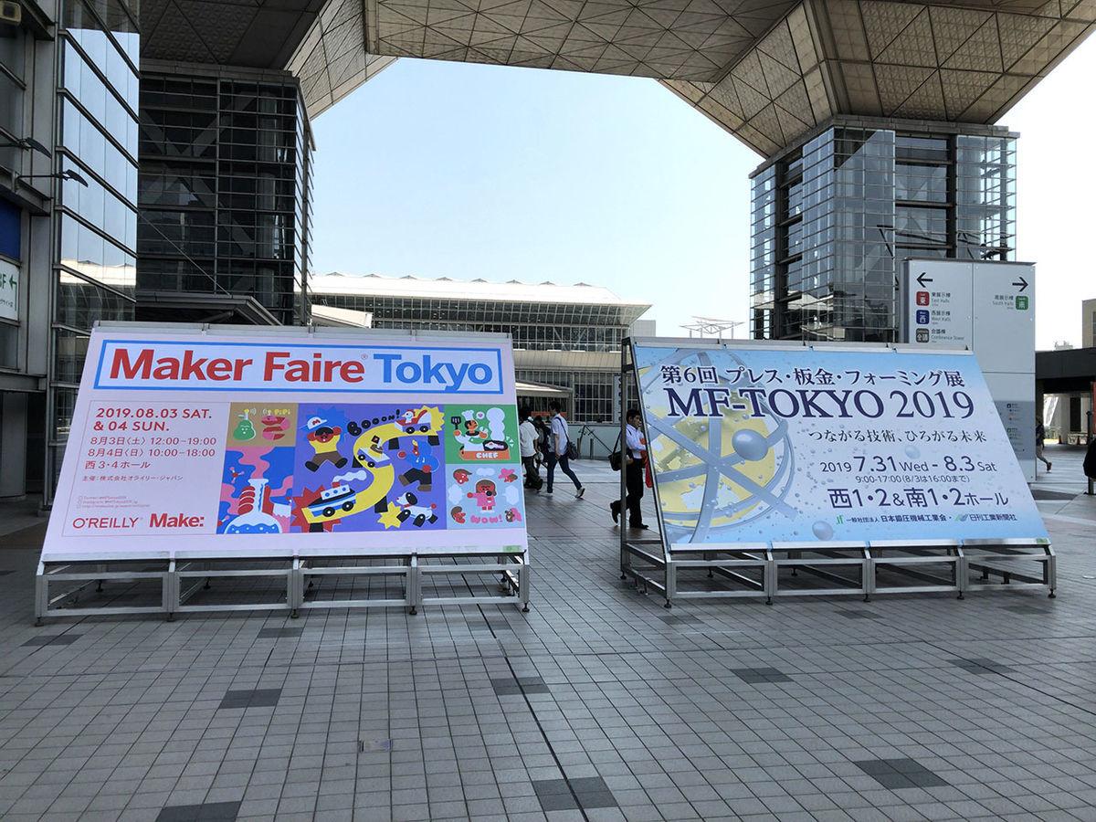 f:id:tokyo_ff:20190811154622j:plain