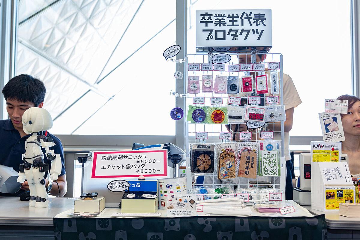 f:id:tokyo_ff:20190815031957j:plain