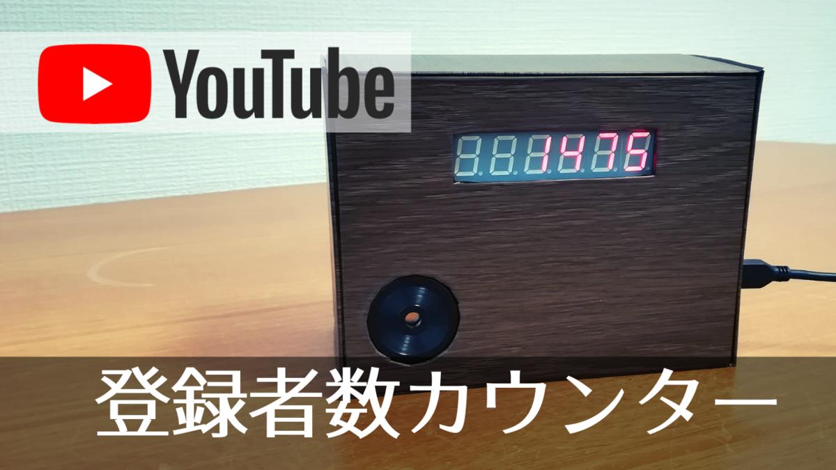 f:id:tokyo_ff:20190901182552p:plain