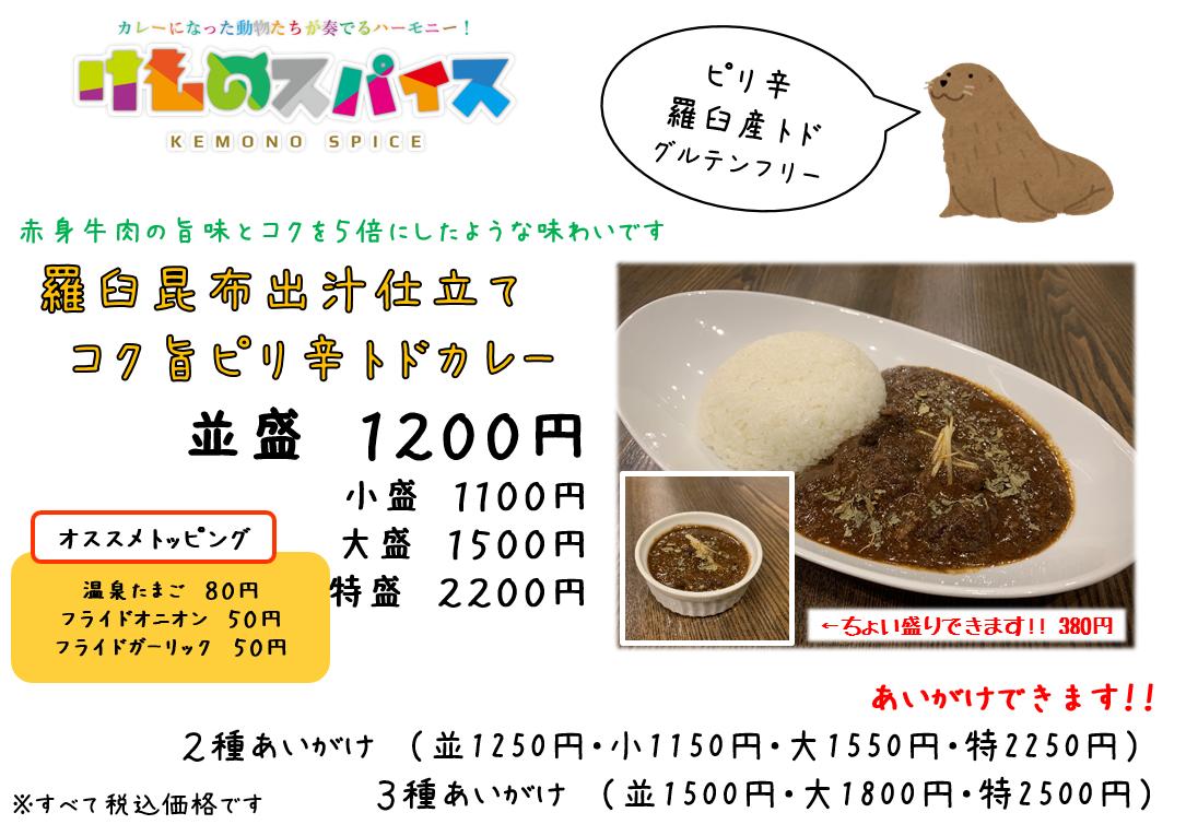 f:id:tokyo_ff:20190904230130p:plain
