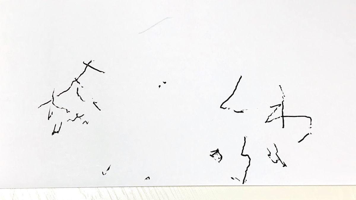 f:id:tokyo_ff:20191117022643j:plain
