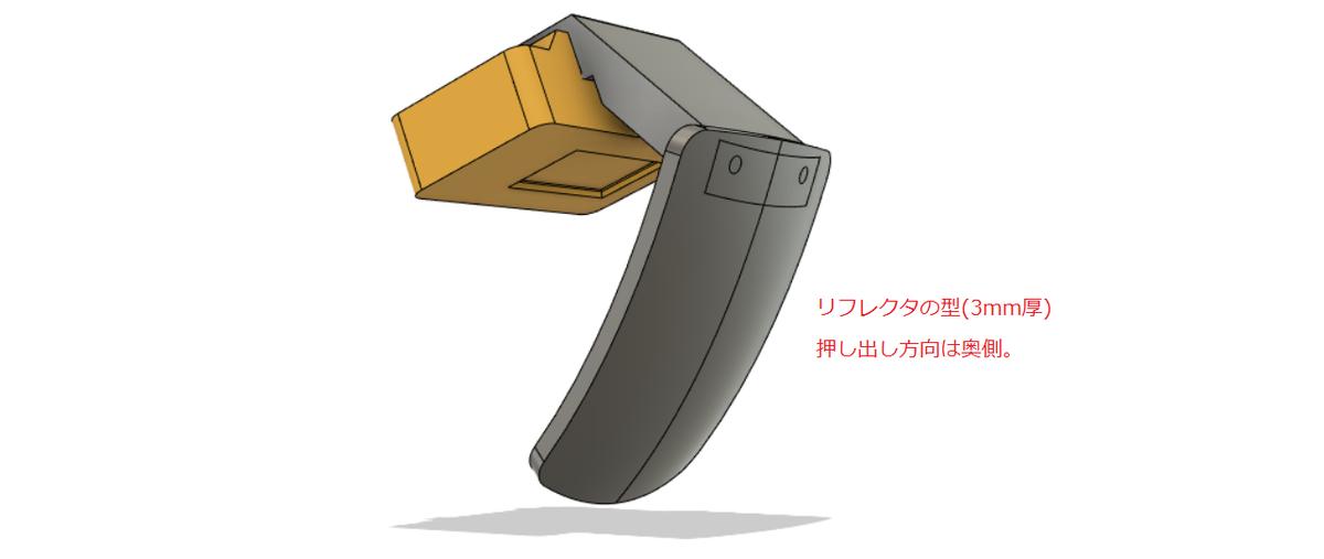 f:id:tokyo_ff:20191117033350p:plain