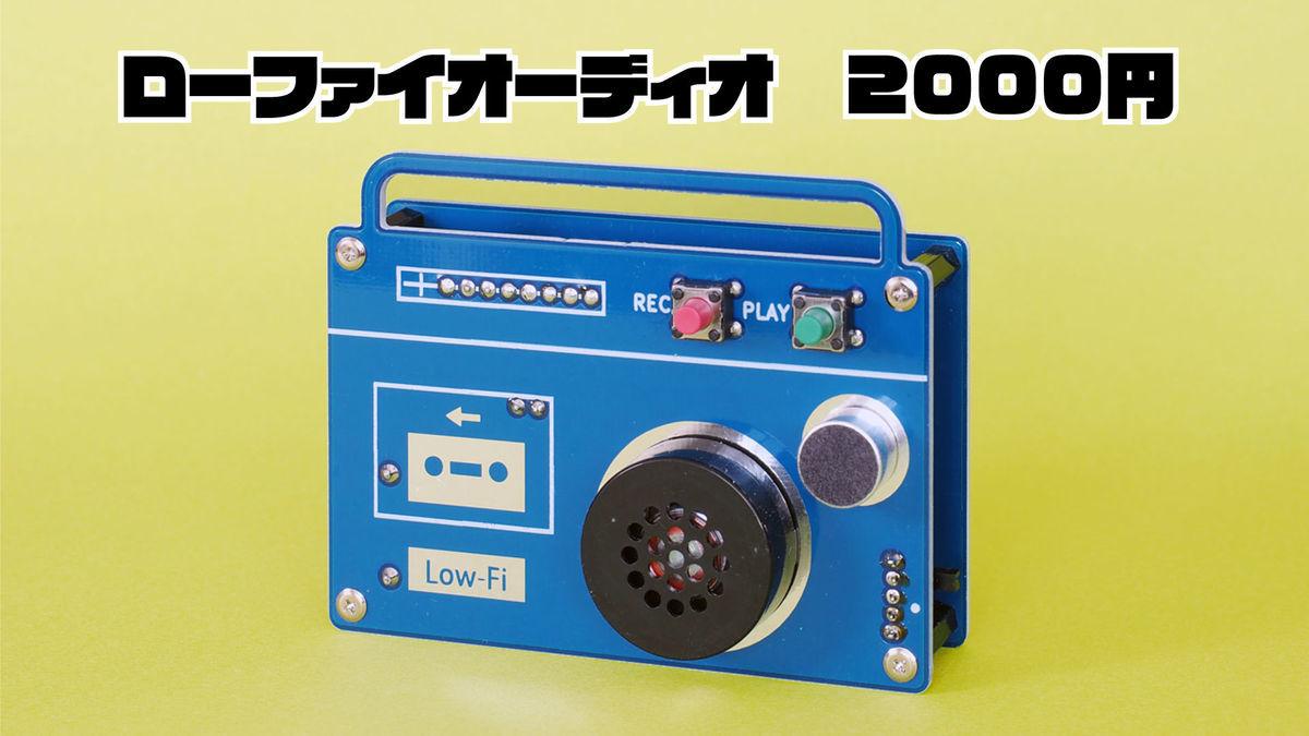 f:id:tokyo_ff:20200103032137j:plain