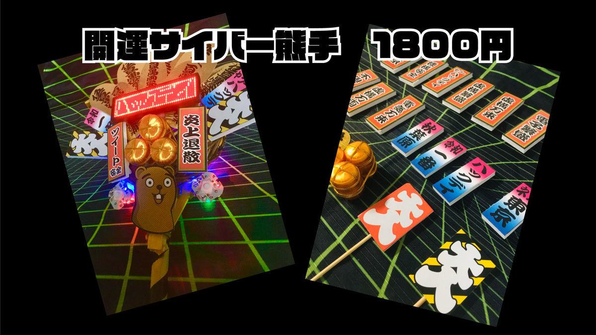 f:id:tokyo_ff:20200103032146j:plain