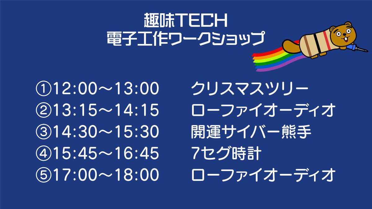 f:id:tokyo_ff:20200103032149j:plain