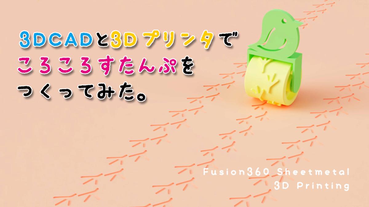 f:id:tokyo_ff:20200425052645p:plain