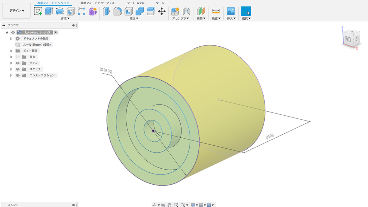 f:id:tokyo_ff:20200425053114p:plain