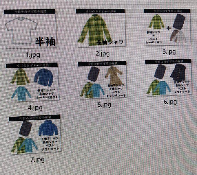 f:id:tokyo_ff:20200608225736j:plain