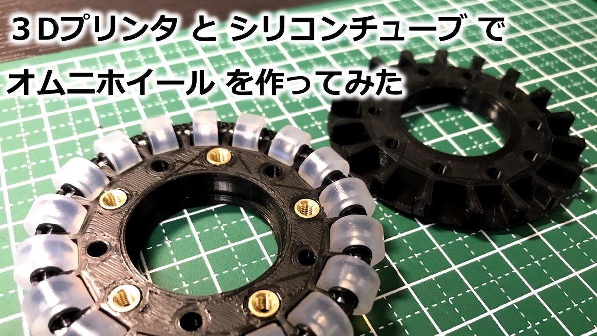 f:id:tokyo_ff:20200615000305j:plain