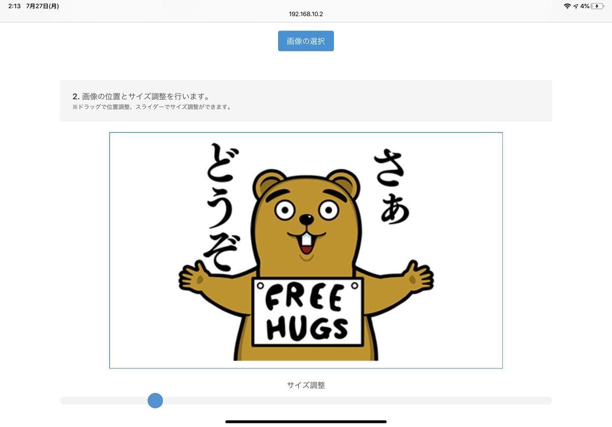 f:id:tokyo_ff:20200728004611j:plain