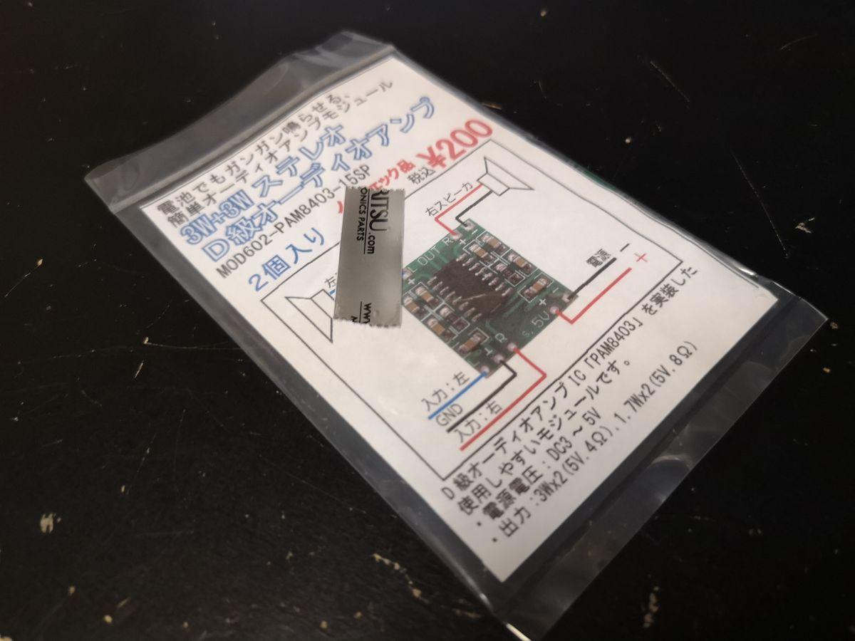 f:id:tokyo_ff:20210117013953j:plain