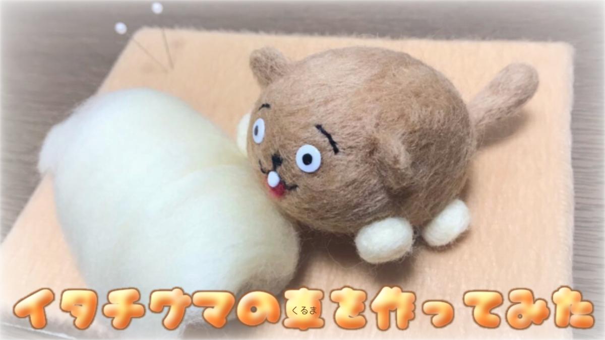 f:id:tokyo_ff:20210501183730p:plain