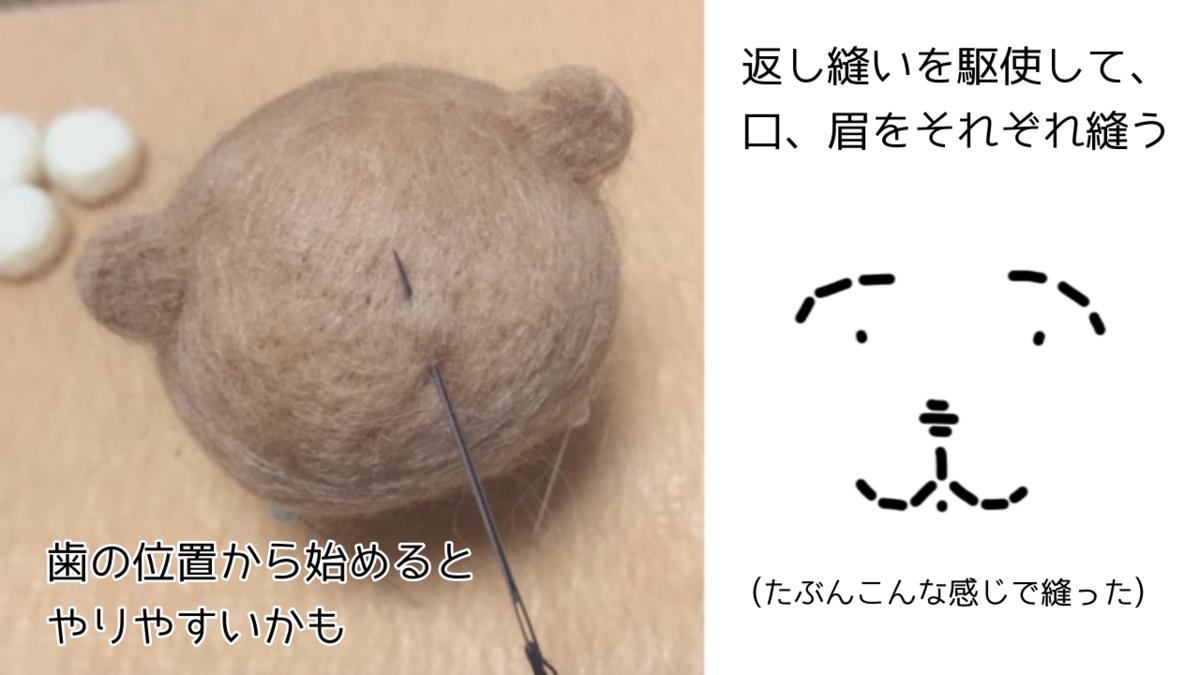 f:id:tokyo_ff:20210501185512p:plain