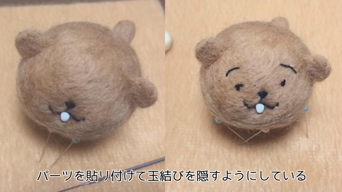 f:id:tokyo_ff:20210501185529p:plain